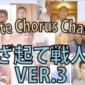 動画編集ソフトで合唱を楽しもう!